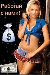 Реальный заработок в интернете от 500 до 2000 рублей за вечер. Стабильный доход 20-25 тыс рублей в месяц. Самая надежная и провереная платформа для дополнительного интернет заработка без вложений с мгновенным выводом денег